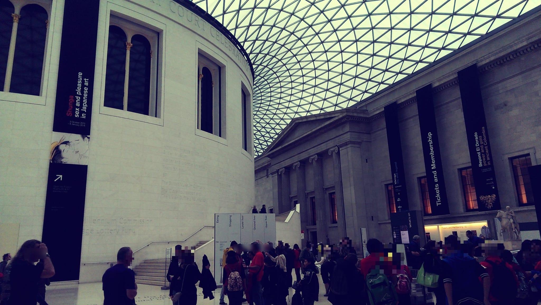 British Museum Dach