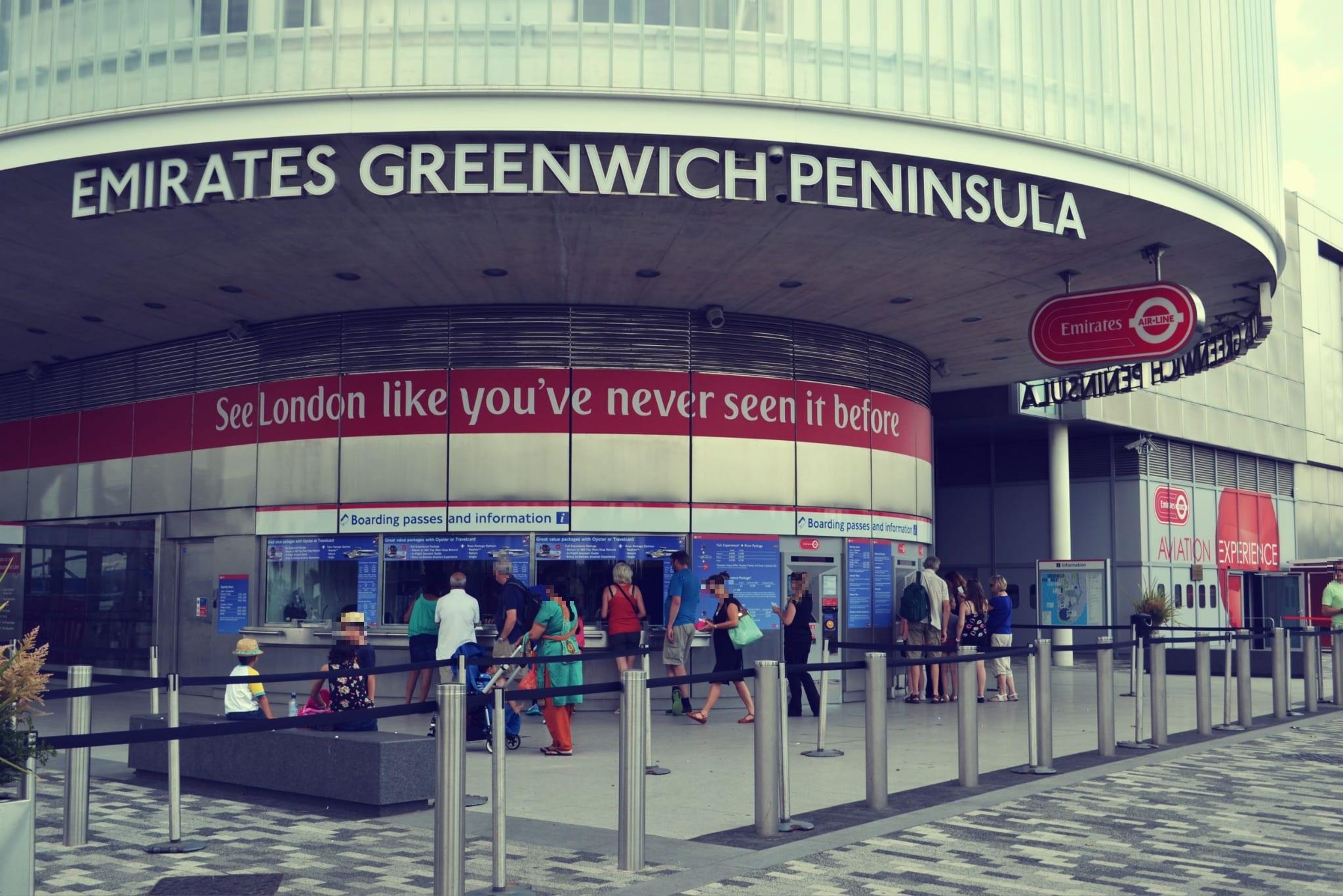 Das Ticket Centre der Emirates Air Line - schnell und einfach